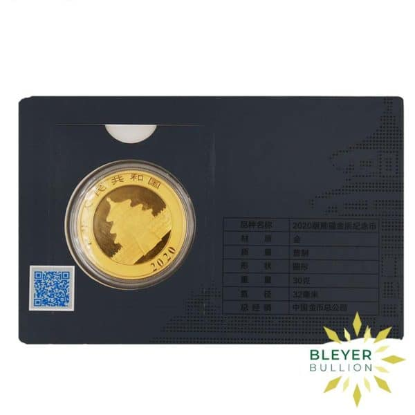 Bleyers Coin Best Value 30g Gold Chinese Panda Coin 4