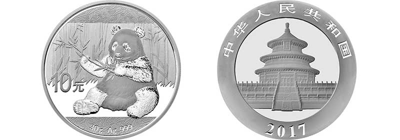 Front and back designs of the 1oz silver 2017 panda coin