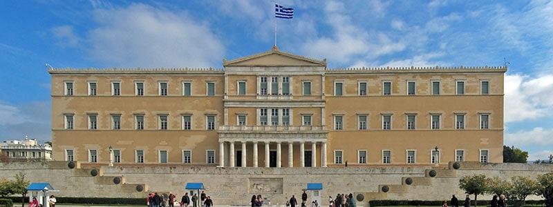 Exterior building of Greece's bank