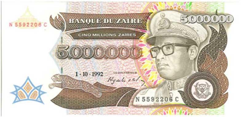 Aire – 5 million zaires, 1992