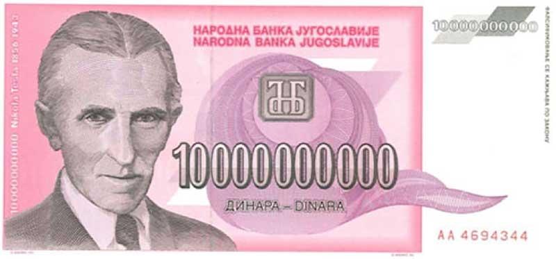 Yugoslavia – 10 billion dinar, 1993