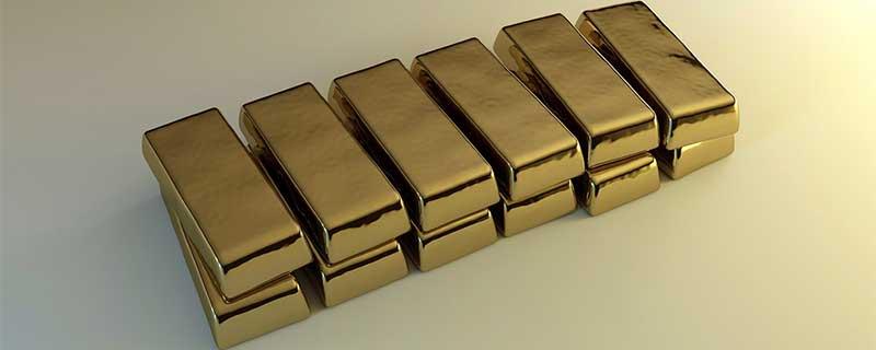 Group of Gold Bullion Investment Bars