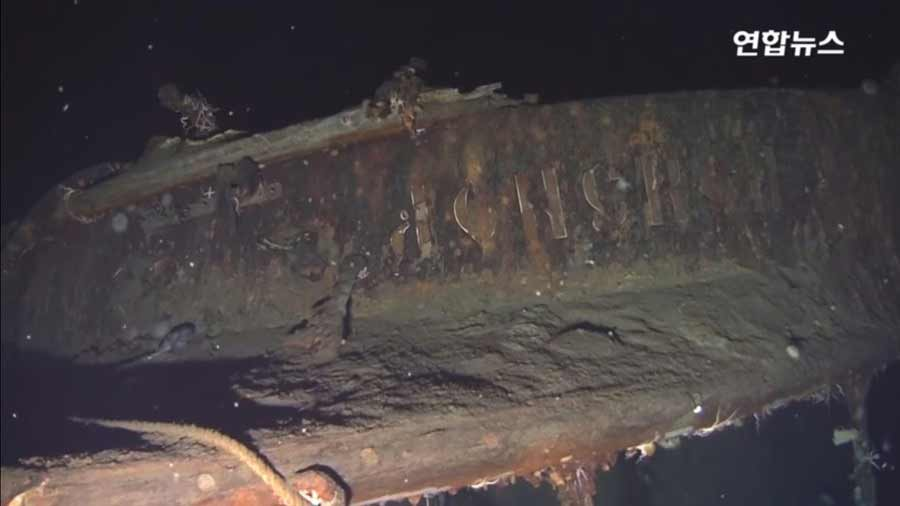 Treasure fever as hunters release photos of sunken Russian cruiser 'with 200 tons of gold