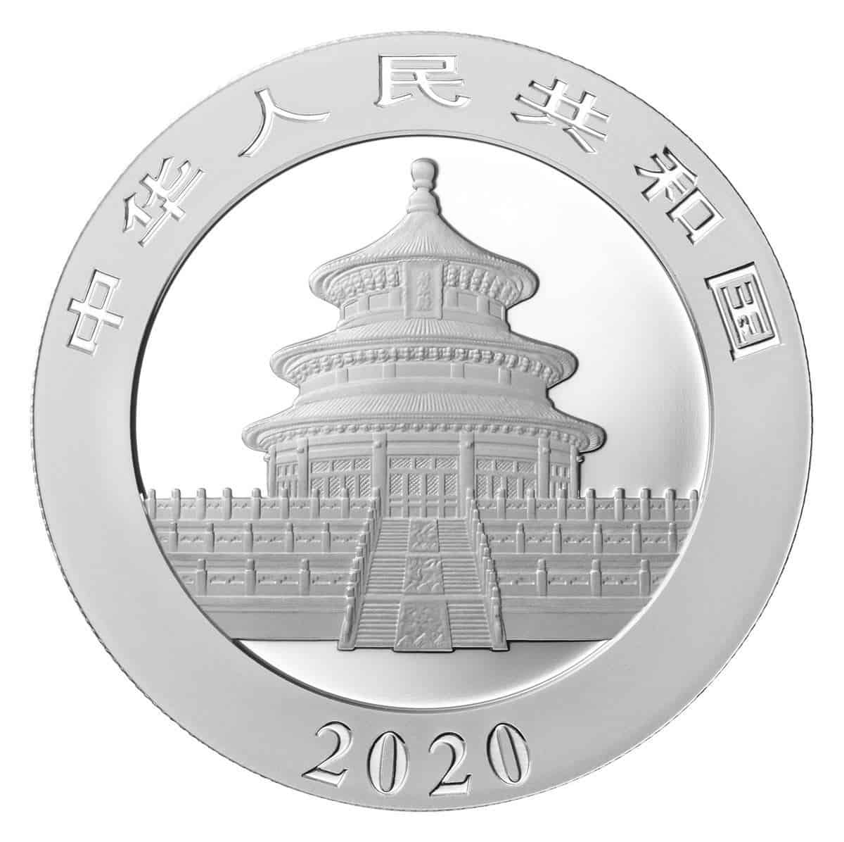 30g Silver Chinese Panda Coin, 2020